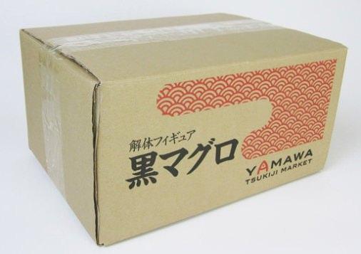 「黒マグロ」は、立派な段ボール箱に入って届きます