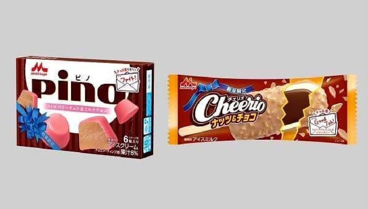 ピノ ストロベリーチョコ&ミルクチョコ(左)、チェリオ ナッツ&チョコ(右)